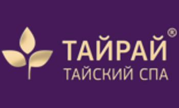 ТайРай Russia
