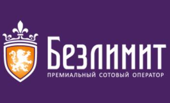 bezlimit.ru Russia