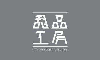 The Dessert Kitchen Philippines Gift Voucher