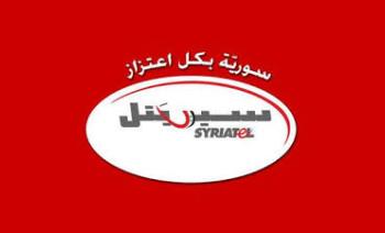 Syriatel Syria