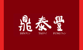 Din Tai Fung PHP