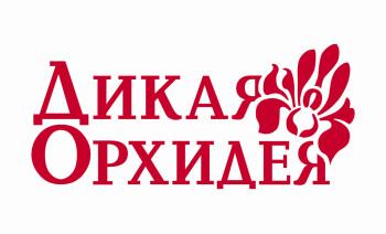 Дикая Орхидея Russia
