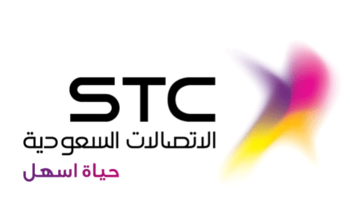 STC PIN Internet