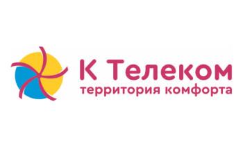 K Telecom Russia