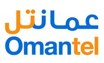 Omantel pin Oman