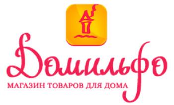 Домильфо - текстиль для дома Russia