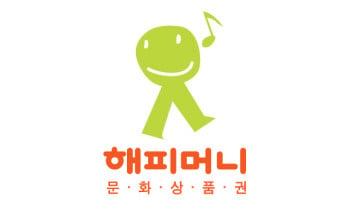 해피머니 South Korea