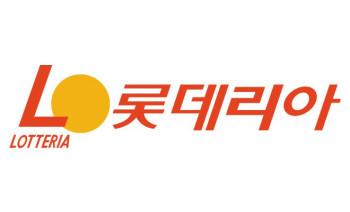 롯데리아 South Korea