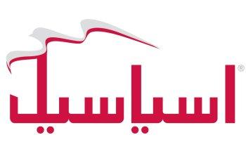 Asia Cell Telecom Iraq