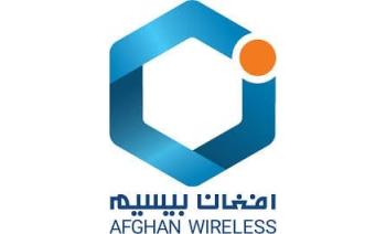 Afghan Wireless Afghanistan