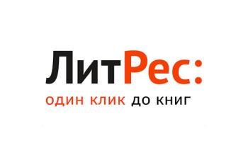 ЛитРес Абонемент Russia