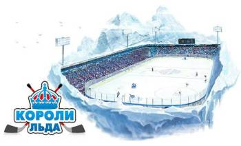 Ice Kings Kazakhstan