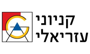 Azrieli Israel