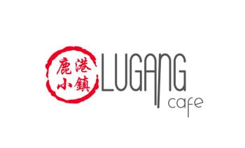 Lugang Cafe Philippines E- Gift Voucher