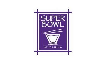 Super Bowl of China PHP