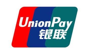 UnionPay Virtual Prepaid Card China