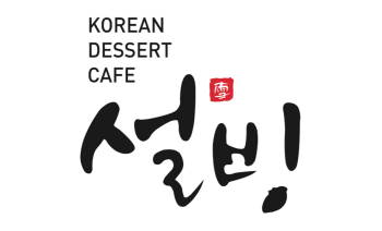 설빙 South Korea