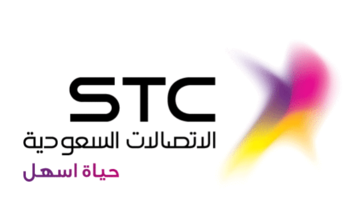 STC QuickNet Data KSA pin Saudi Arabia