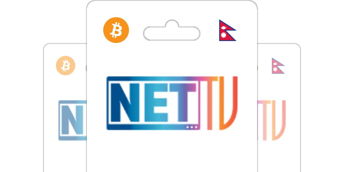 NET TV PIN
