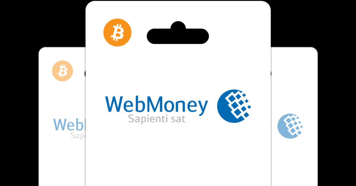 Mit Webmoney Bezahlen