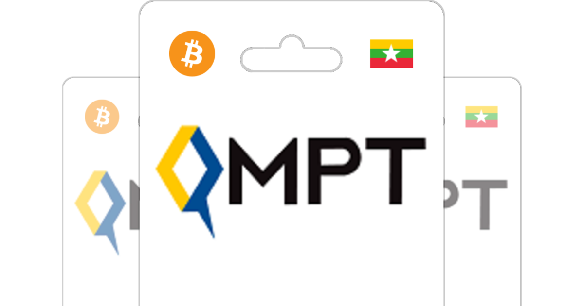 MPT Prepaid Top Up with Bitcoin or altcoins